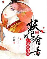 《假如爱有天意》苏沫小说最新章节,苏沫,顾明轩全文免费在线阅读