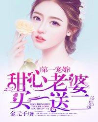 陆凯樾,陆太太(爱是溺水时的稻草)最新章节全文免费阅读