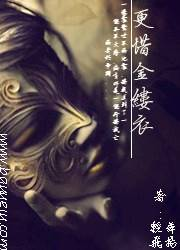 抖音《全球缉爱:老婆别乱跑》黎瑾菲,贺瑜安 全本小说免费看