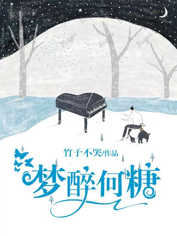 李西麦,陈楚(重生豪门:贺总的猫性娇妻)最新章节全文免费阅读