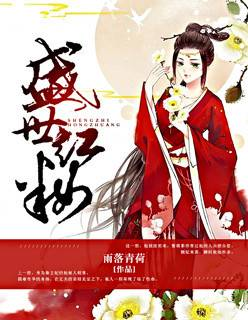 苏云,戴辰樾(从此相逢是路人)最新章节全文免费阅读