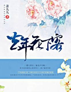 沈牧宇,苏深秋(我在来生等你)最新章节全文免费阅读