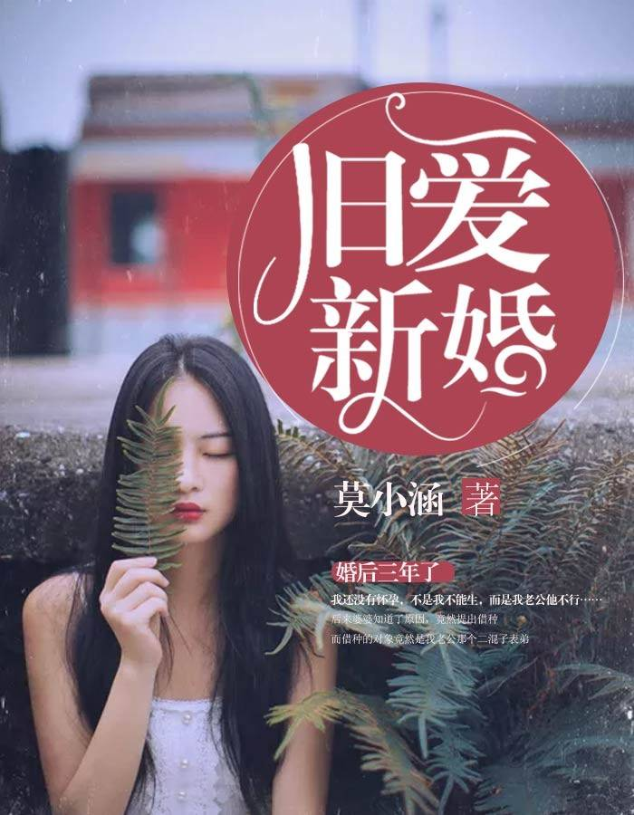 川哥哥,霓霏(邪王在上:狂宠医女)最新章节全文免费阅读