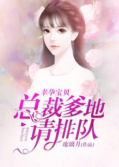 林枫,哈林枫(超能高手闯花都)最新章节全文免费阅读