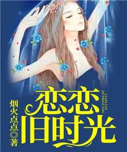 《你是我的刻骨铭心》陆阎寒小说最新章节,陆阎寒,唐小姐全文免费在线阅读