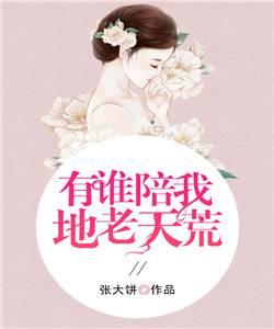 《一日成婚,离婚老公追上门》顾北城小说最新章节,顾北城,安依然全文免费在线阅读