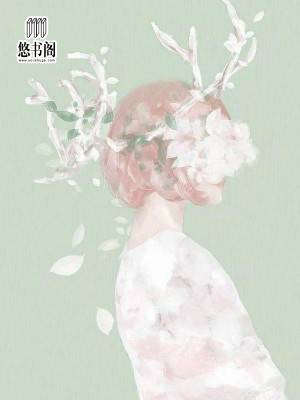 江蔓,沈语然(爱未眠:总裁,请温柔!)最新章节全文免费阅读