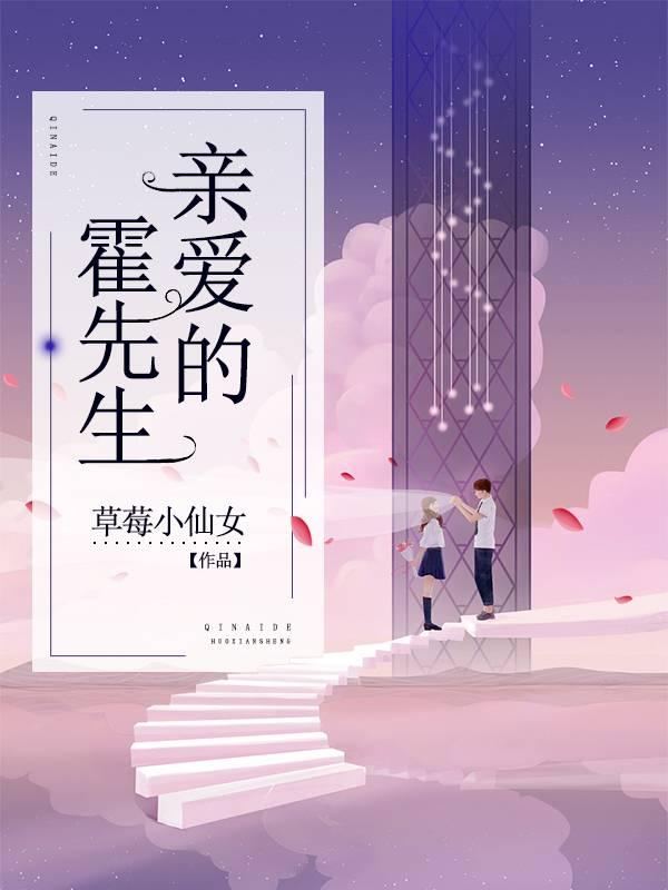 《邪王宠妻:废柴二小姐》灵儿小说最新章节,灵儿,夜漆黑全文免费阅读