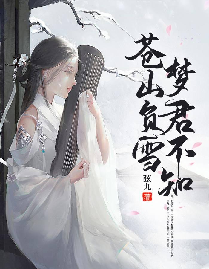 赵思琪,穆欧阳(天后逆袭:高冷男神请接招)最新章节全文免费阅读