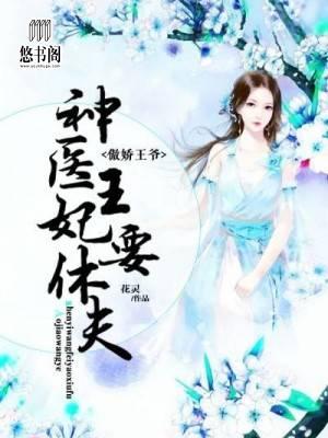 夏安,顾江(契约婚期:少爷别开灯)最新章节全文免费阅读