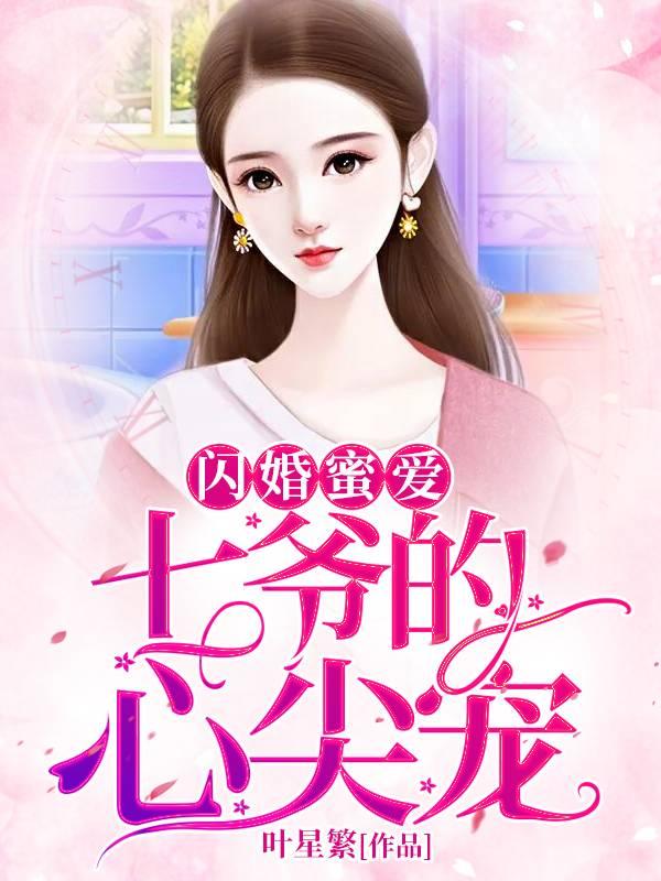 尹竹,苏菲(我在兽世当团宠)最新章节全文免费阅读