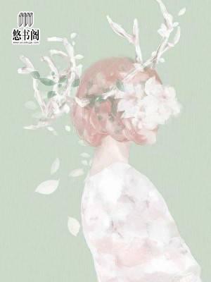 抖音《念你成疾,爱你成殇》韩慕深,韩总 全本小说免费看