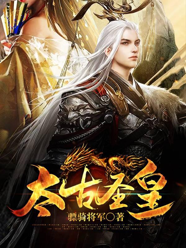 《你是我的一世情劫》凌天琪小说最新章节,凌天琪,谢晓欣全文免费在线阅读