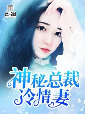 《也曾嗜你如命》温宁陆晋渊小说免费阅读_也曾嗜你如命全文章节在线阅读
