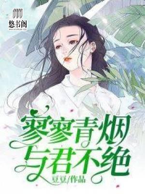 虞初夏,顾逸晨(爱你的那些时光)最新章节全文免费阅读