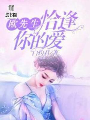 孙老头,王庆丰(我在地府当团宠)最新章节全文免费阅读