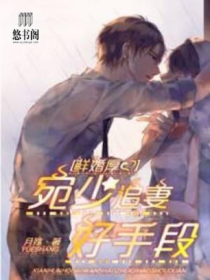 范清遥,范雪凝(盛世医香之嫡女不下嫁)最新章节全文免费阅读