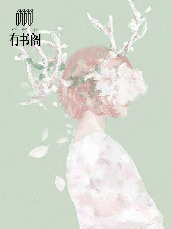 [文心书阁]女频长篇小说《冥婚:妃子不从君,君奈我何?》已完本共181章